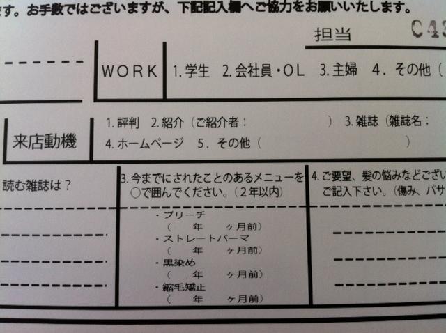 ☆新規ご紹介割引☆_a0059209_14561395.jpg