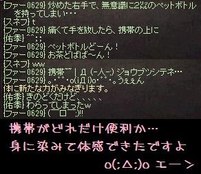 f0072010_2035542.jpg