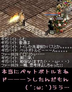 f0072010_20371491.jpg