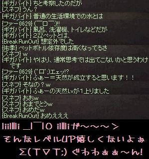 f0072010_2037515.jpg