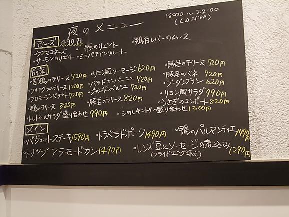 ICHIさんでお茶_e0230011_13464341.jpg
