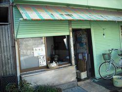 西新井の豆腐屋さん_d0157112_759961.jpg