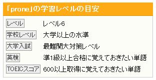 a0088526_215787.jpg