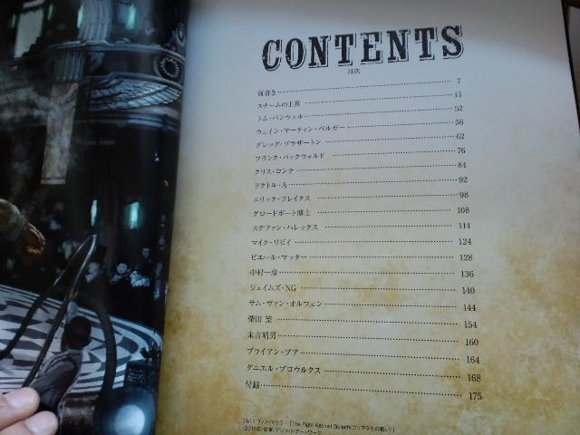 ついに日本語版出版です!_e0209927_0251191.jpg