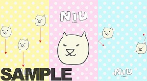 "Every Little Thingの持田香織がデザインした、究極の脱力系猫キャラクター""NIU COMMUNICATION""_e0025035_1554232.jpg"