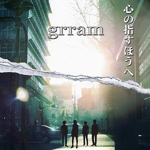 "grram、皆の夢を繋ぐ""夢""CLIP企画がスタート!!!_e0025035_16255796.jpg"