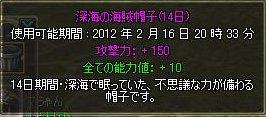 エレメンタルダンジョンイベント報酬コスチューム!_d0114936_21212066.jpg