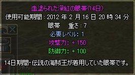 エレメンタルダンジョンイベント報酬コスチューム!_d0114936_21213141.jpg