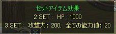 エレメンタルダンジョンイベント報酬コスチューム!_d0114936_2129722.jpg