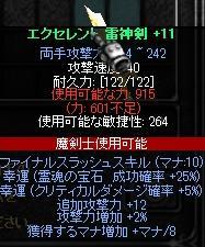 c0143238_15344527.jpg