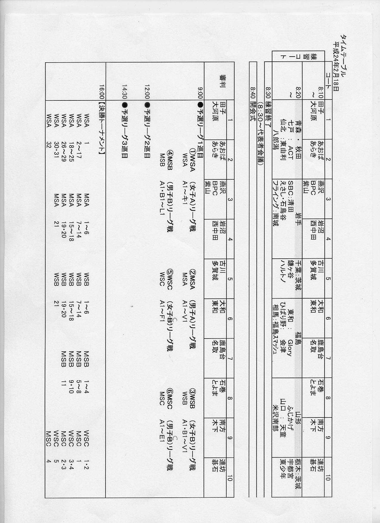 f0236646_11184697.jpg