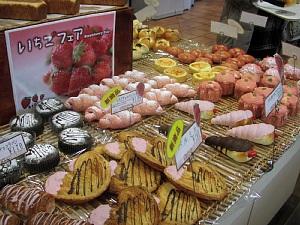 パン工房は 苺の香り_c0141652_1233338.jpg
