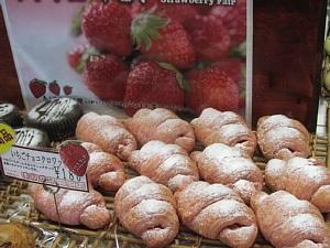 パン工房は 苺の香り_c0141652_1233914.jpg
