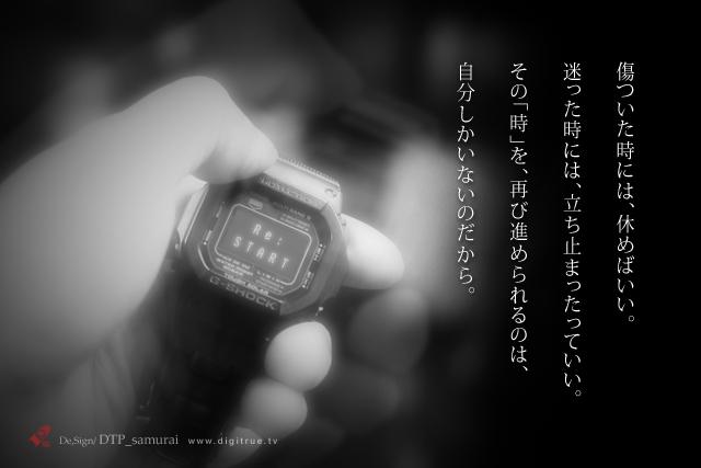 a0054755_19161282.jpg