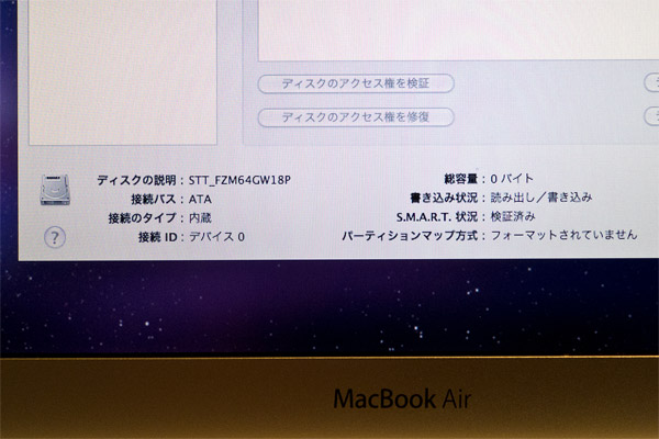 2012/02/05 初代Macbook Airの交換したSSDがぁ・・・_b0171364_17362980.jpg