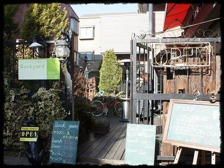 【わんことカフェ】BackYard@つくば_a0091865_11512424.jpg