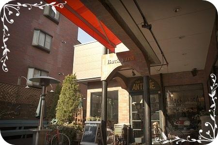 【わんことカフェ】BackYard@つくば_a0091865_11515624.jpg