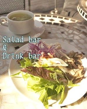 【わんことカフェ】BackYard@つくば_a0091865_1262012.jpg
