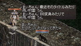 a0201367_1624781.jpg