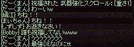 a0201367_2213482.jpg