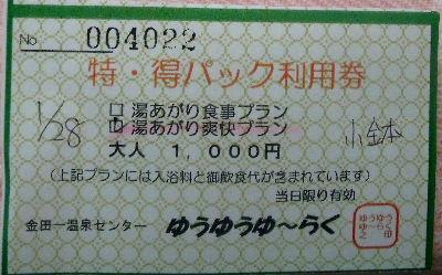 b0067569_0252689.jpg