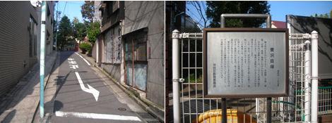恵比寿という街の由来と豊沢貝塚_d0183174_8355080.jpg