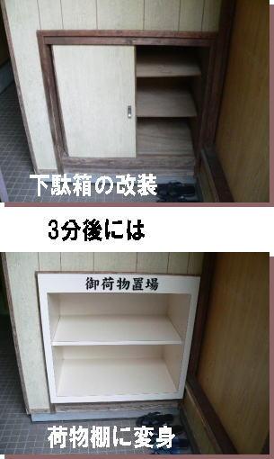 f0185981_2304129.jpg