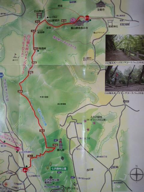 セラピーロード  ~白山順礼峠コース~_e0231387_11322925.jpg