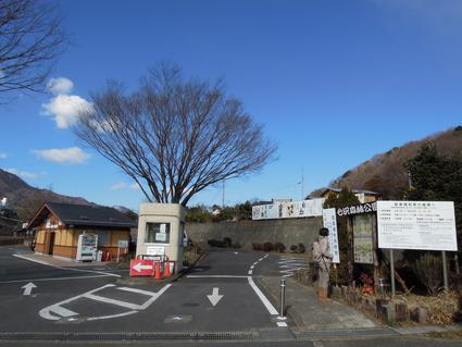 セラピーロード  ~白山順礼峠コース~_e0231387_1149289.jpg
