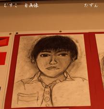 美術展覧会に♪_d0144095_2184327.jpg
