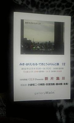 b0220397_220116.jpg