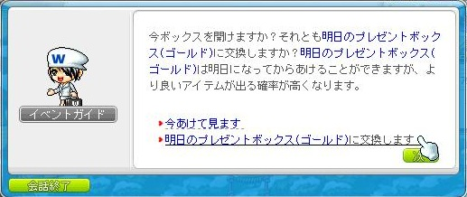 c0084904_19174958.jpg