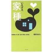 発売中です☆_e0029115_1891913.jpg