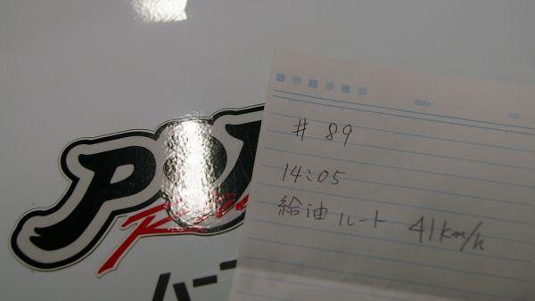 f0065126_004363.jpg