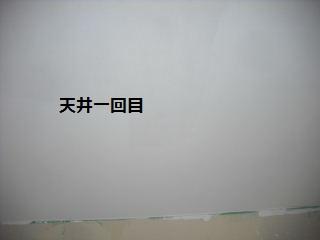 f0031037_22201138.jpg
