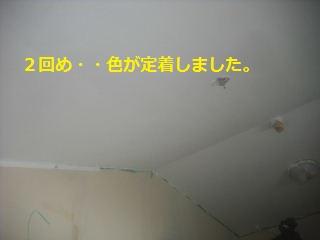 f0031037_2220434.jpg