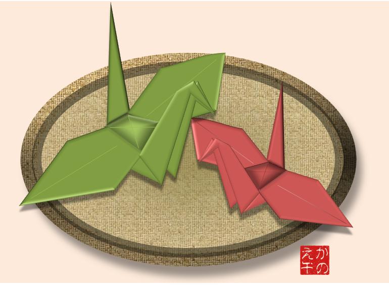 すべての折り紙 折り紙 鶴 イラスト : 折り紙鶴 : パソコンで遊ぼう