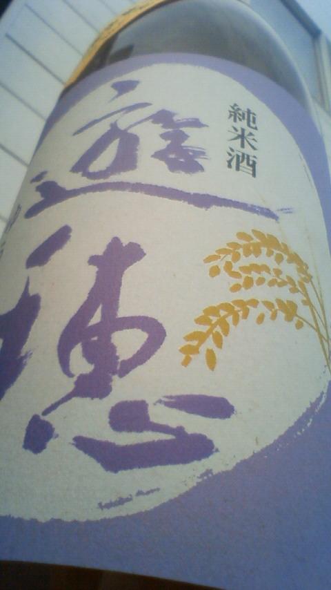 【日本酒】 花さかゆうほ 純米吟醸 無濾過生原酒 うすにごり 限定 23BY_e0173738_11252620.jpg