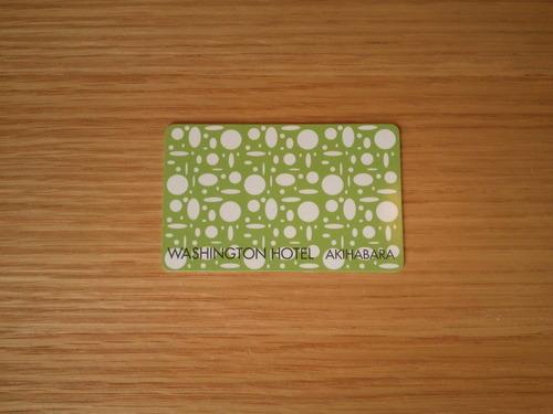 カードキーは便利だけれど・・・_e0186438_23544795.jpg
