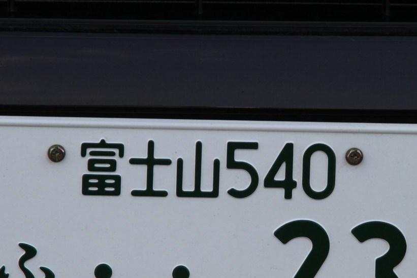 c0172139_18957.jpg