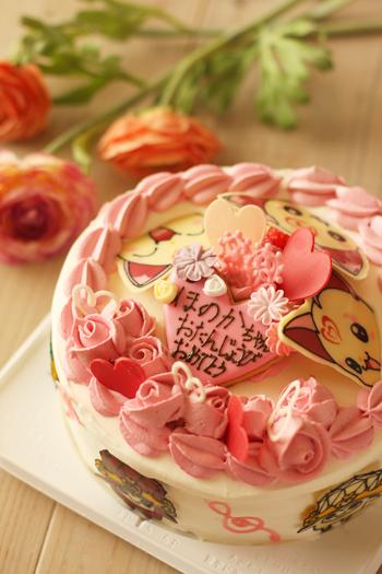 ハミィのお誕生日ケーキ_f0149855_6143425.jpg
