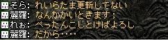 c0107459_0235749.jpg