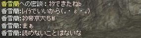 c0107459_0442569.jpg