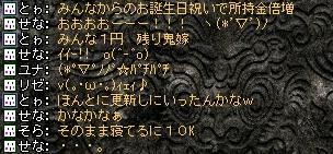 c0107459_14780.jpg