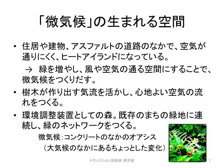 e0020865_1994893.jpg