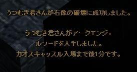 怒りのブログ(ノ∇≦*)_f0233667_19293566.jpg