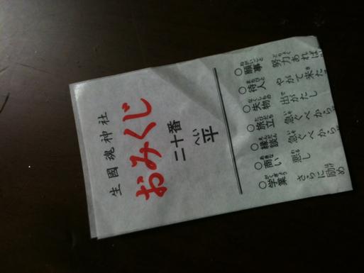 b0016275_1953121.jpg
