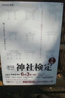 世田谷線_f0217978_14381830.jpg