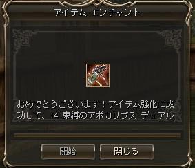 c0151483_10181339.jpg