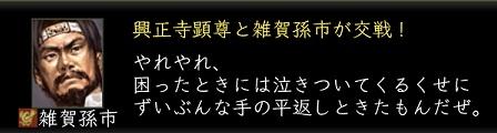 b0147890_0103748.jpg